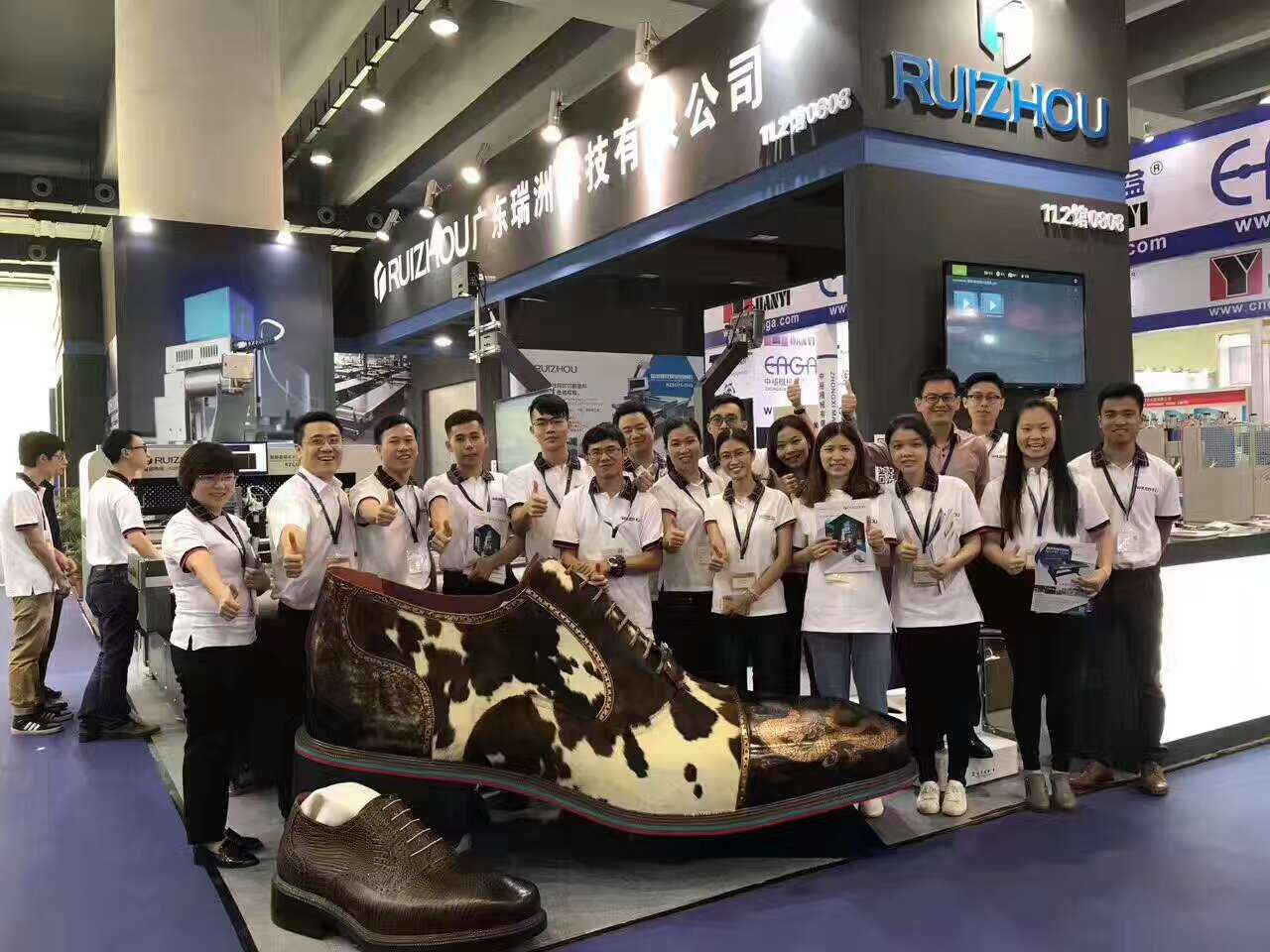 The 19th China (Dongguan) International Textile & Garment Industry Technology Exhibition