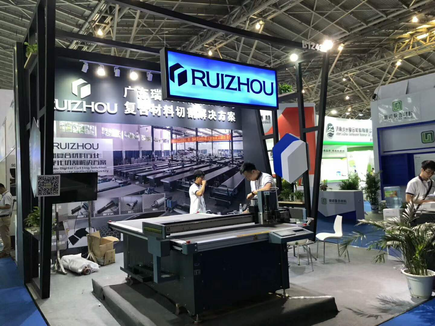 The 24th China International Composites Industrial Technical Expo